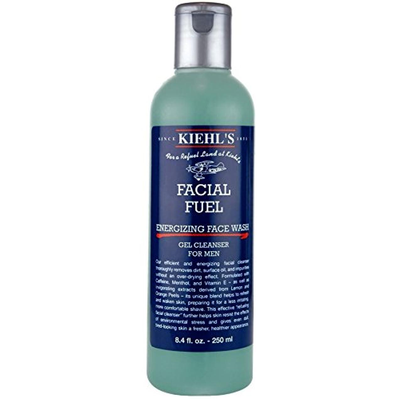 断片内なるのれん[Kiehl's] 男性のためのキールズフェイシャル燃料通電洗顔250ミリリットル - Kiehl's Facial Fuel Energizing Face Wash For Men 250ml [並行輸入品]