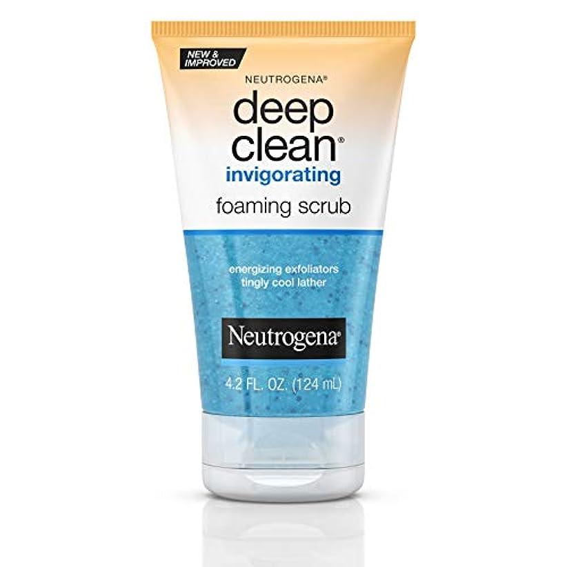 矛盾建築性交Neutrogena Deep Clean Invigorating Foaming Scrub ニキビのための皮膚の奥までキレイにする洗顔ジェル125ml