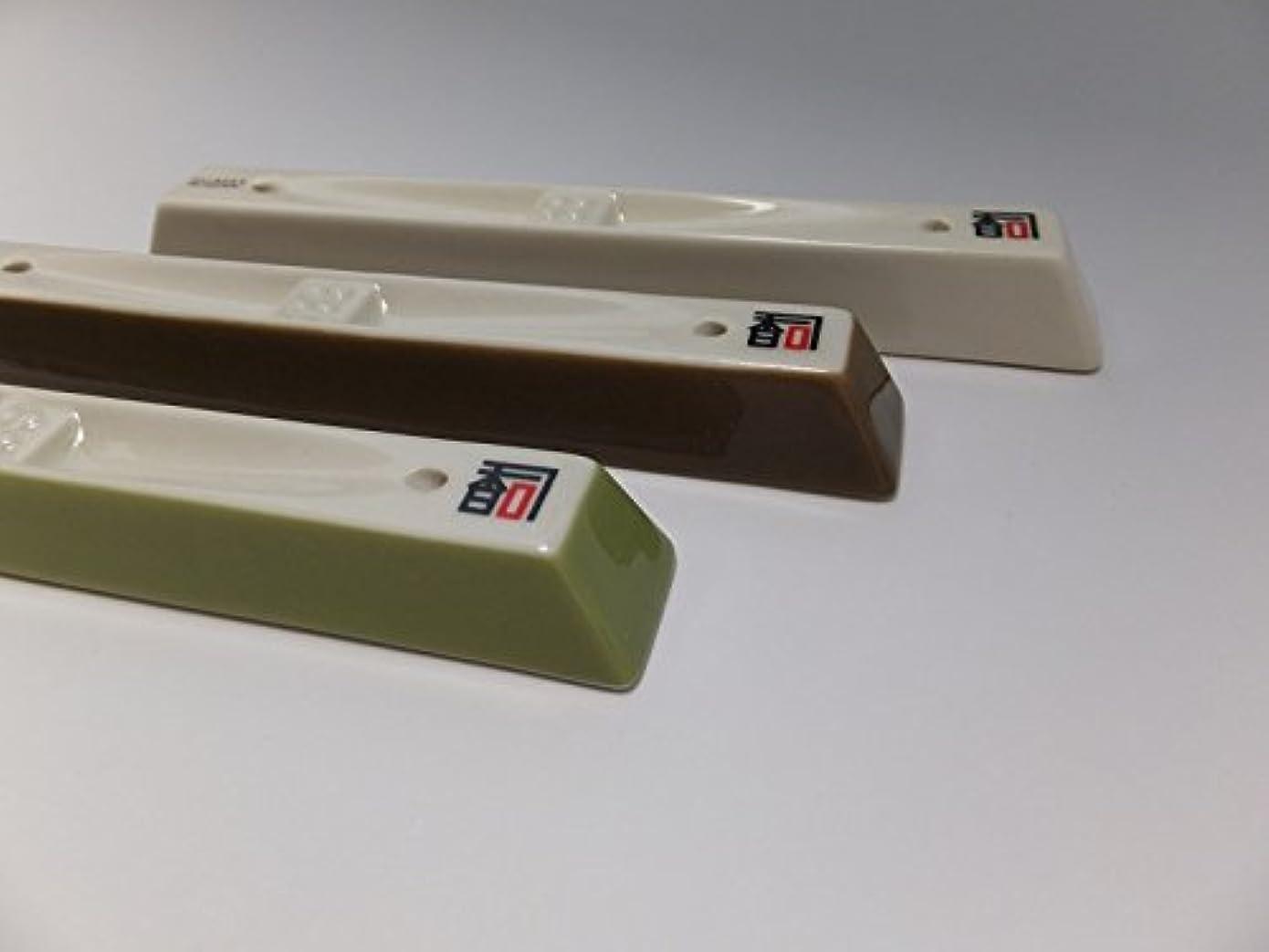 アンティーク準備するすすり泣きあわじ島の香司 「香司オリジナル商品」 特製 香立 3種(緑?白?茶)