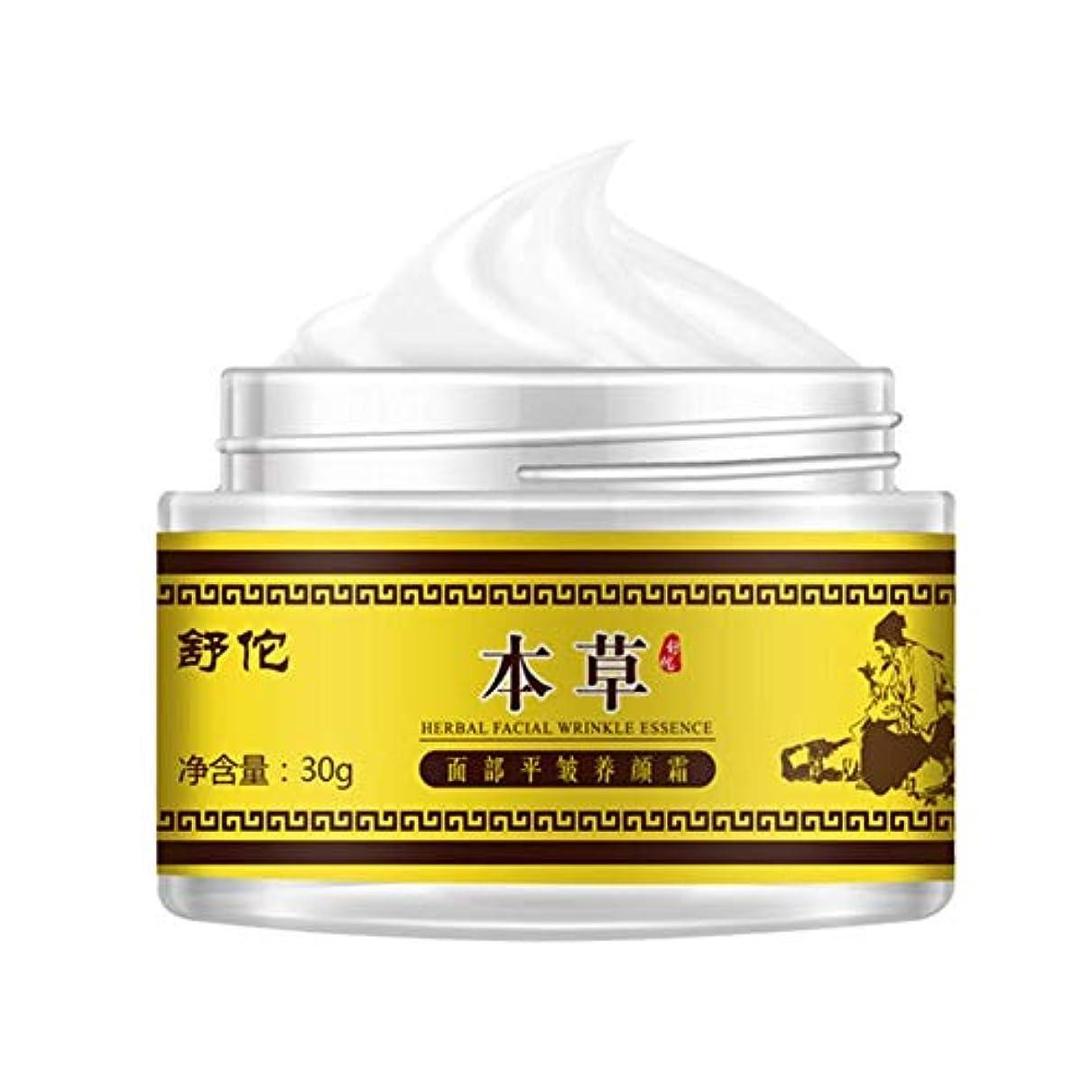 慣らすアカデミッククレジットBETTER YOU (ベター ュー) 本草 面部 養顔クリーム しわ取り 細目を淡化する ハイライト 潤い 修復 保湿 補水 クリーム
