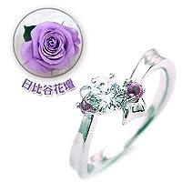 【SUEHIRO】 ( 婚約指輪 ) ダイヤモンド プラチナエンゲージリング( 2月誕生石 ) アメジスト(日比谷花壇誕生色バラ付) #13