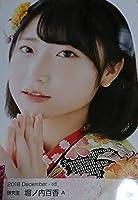 NMB48 ランダム 生写真 2018 December 堀ノ内百香