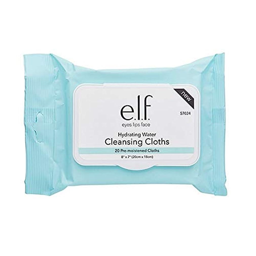 ハンドブック克服するかろうじて[Elf ] エルフ。クレンジング布を水和X20 - e.l.f. Hydrating Cleansing Cloths x20 [並行輸入品]