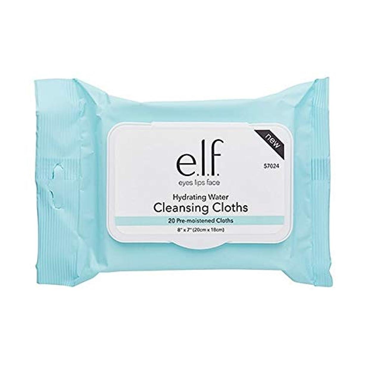 有彩色の確立急速な[Elf ] エルフ。クレンジング布を水和X20 - e.l.f. Hydrating Cleansing Cloths x20 [並行輸入品]