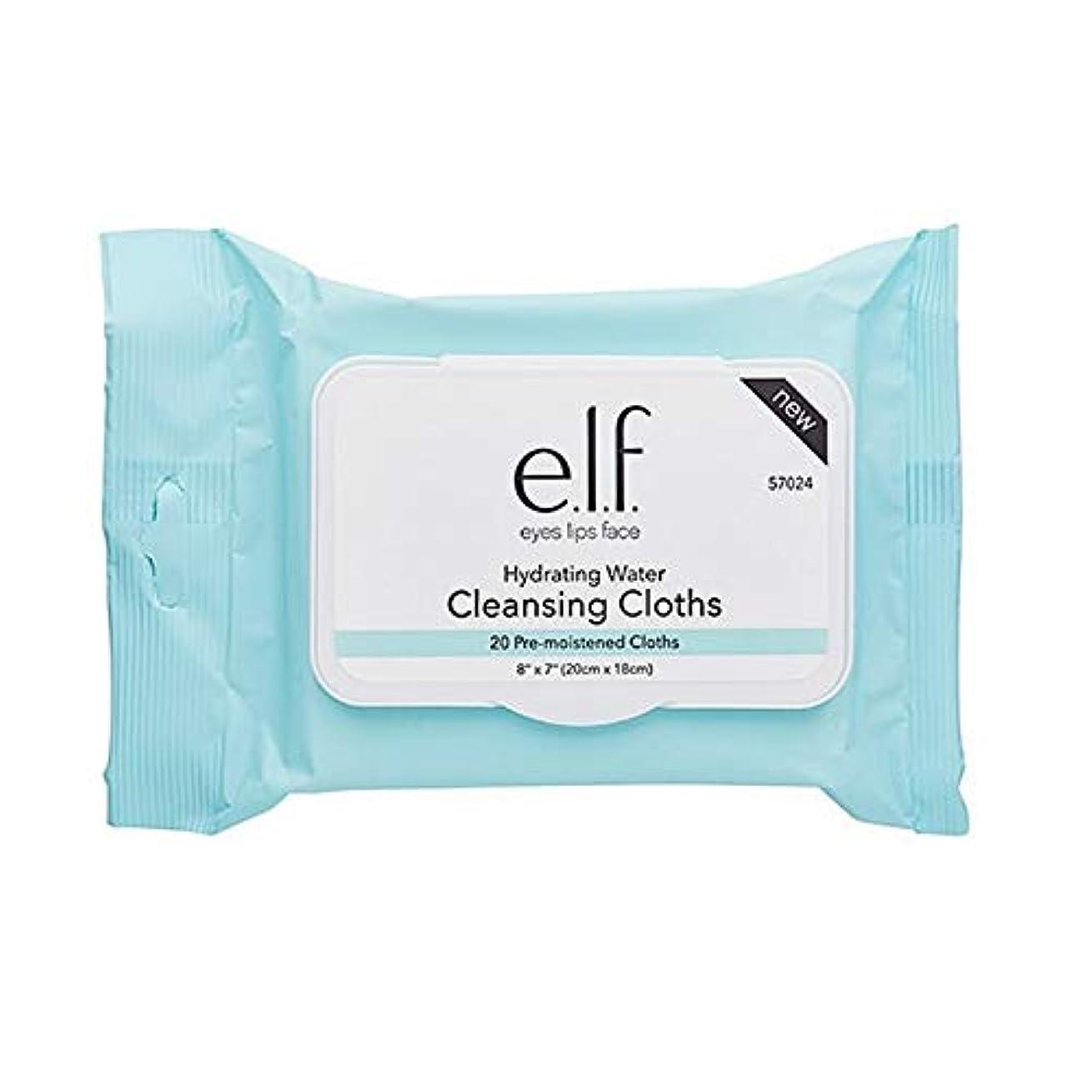 カプラーのスコア霜[Elf ] エルフ。クレンジング布を水和X20 - e.l.f. Hydrating Cleansing Cloths x20 [並行輸入品]
