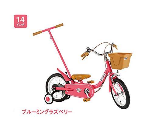 ピープル いきなり自転車 14イン...