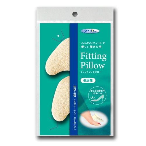 フィッティングピロー ゆび上枕 (低反発ウレタンフォーム使用)