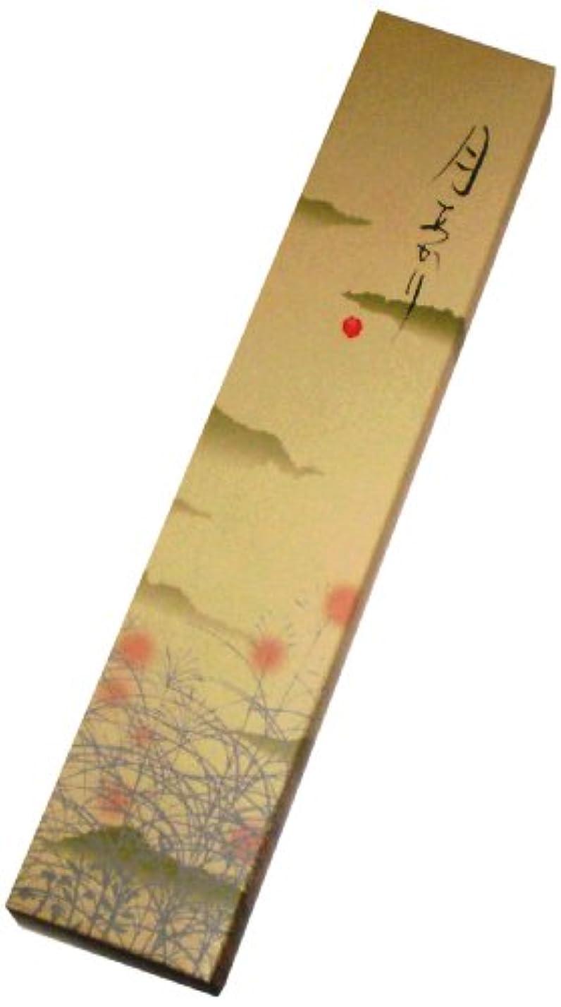 アウトドアグラフィック致死東海製蝋のろうそく 月あかり 24時間2本入