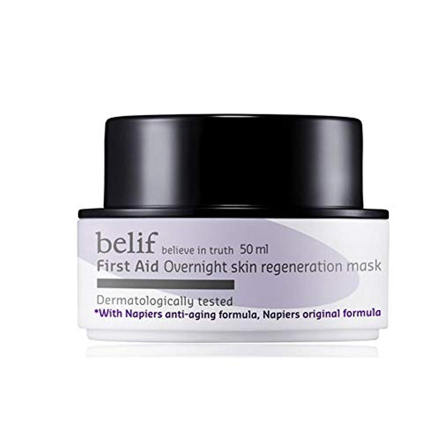 あざ好きであるカプセルビリープファーストエイドオーバーナイトスキンリジェネレーションマスク50ml韓国コスメ、belif First Aid Overnight Skin Regeneration Mask 50ml Korean Cosmetics...