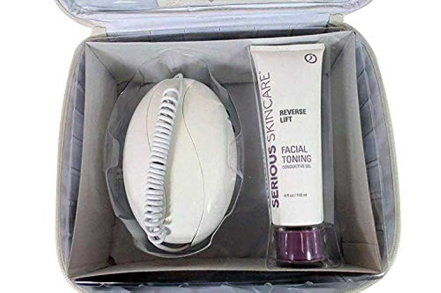 情報ツーリスト寝てるMicrocurrent Skin Care Kit, High Frequency Facial Machine and Skin Care Products 141[並行輸入]