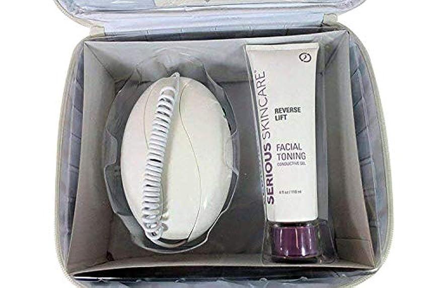 どうやってスポーツをする伝説Microcurrent Skin Care Kit, High Frequency Facial Machine and Skin Care Products 141[並行輸入]