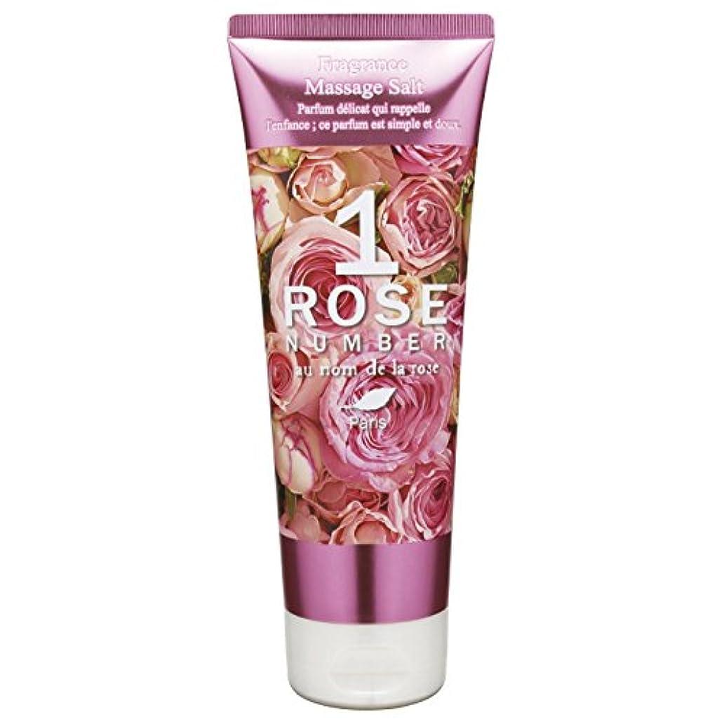 ひどくサドルカリングROSE NUMBER スクラブモイストバスソルト NO1 ピュアなバラの香り (250g)
