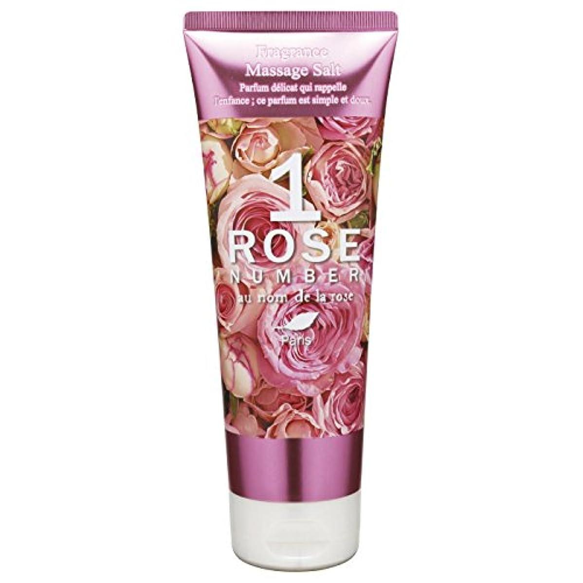 武器なめらか謎ROSE NUMBER スクラブモイストバスソルト NO1 ピュアなバラの香り (250g)