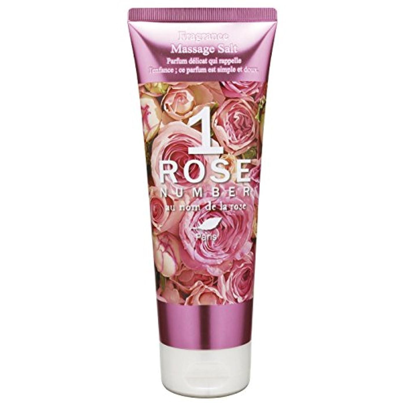 ROSE NUMBER スクラブモイストバスソルト NO1 ピュアなバラの香り (250g)