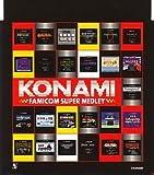 KONAMI FAMICOM SUPER MEDLEY