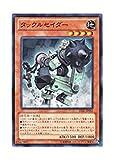 遊戯王 日本語版 LVAL-JP043 Tackle Crusader タックルセイダー (ノーマル)