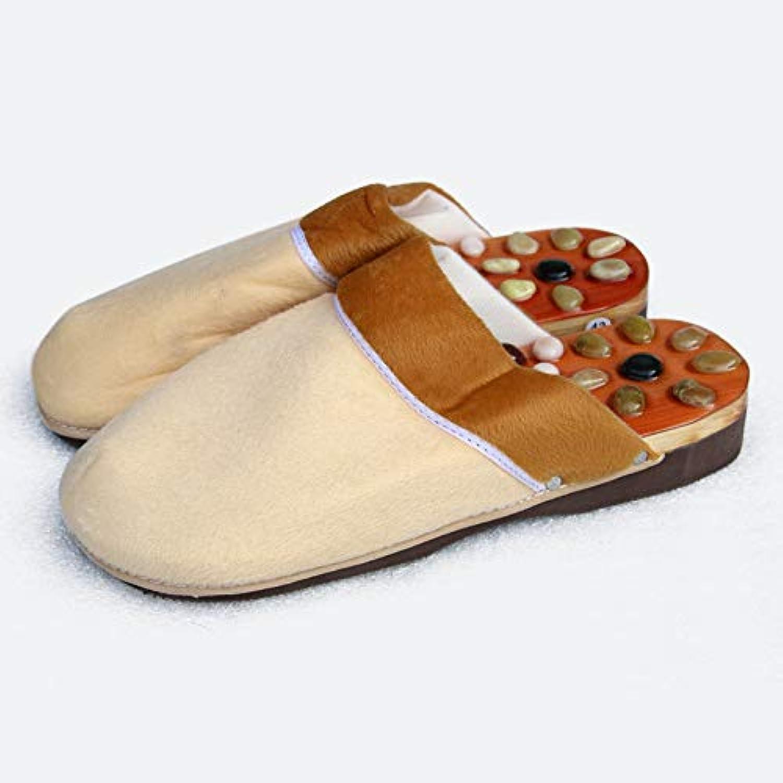 BUCNW home 天然石ホームマッサージ足磁気療法健康マッサージヘアシューズ (Color : Beige, Size : 43)