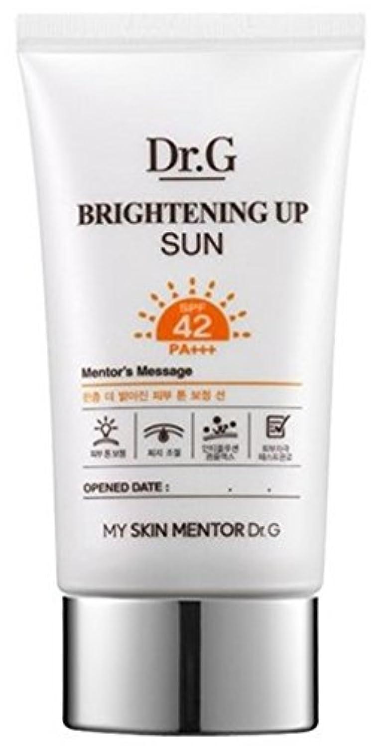 軽減する仕方カメ[ドクターG] Dr.G ブライトニング アップ サンクリーム Brightening Up Sun Cream SPF42 PA+++ 50ml [並行輸入品]