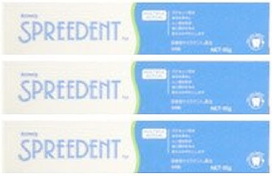 汚染融合合法アムウェイ スプリーデント フッ素配合ハミガキ ハンディサイズ1本 (65g) E949J-99【3個セット】
