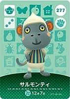 どうぶつの森 amiiboカード 第3弾 サルモンティ No.277