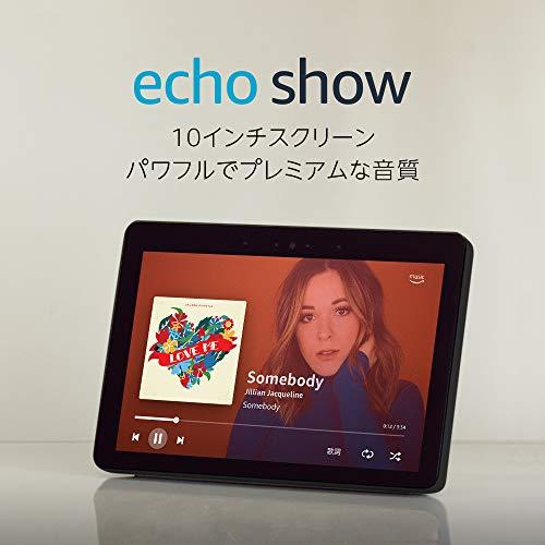 Amazon(アマゾン)『AmazonEchoShow』