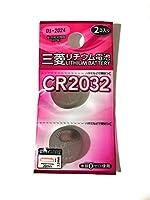 三菱リチウム電池 CR2032 3V ボタン電池 2個入り
