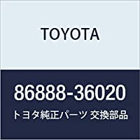 TOYOTA (トヨタ) 純正部品 BSアンテナ ウエザストリップ コースター 品番86888-36020