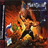 Warriors of the World by Manowar (2002-07-02)