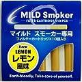 マイルド スモーカー専用 交換用フィルターカートリッジ レモン風味 J-265