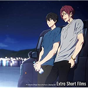 【Amazon.co.jp限定】TVアニメ『Free!-Dive to the Future-』ドラマCD Extra Short Films (デカジャケット付)