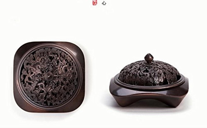 弾性気付く権威【Lenni】アロマ香炉 タワー香つき 纯铜工芸カバー 沉香熏香炉