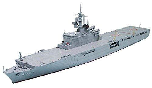 タミヤ 1/700 ウォーターラインシリーズ No.003 海上自衛隊輸送艦 LST-4001 おおすみ プラモデル 31003
