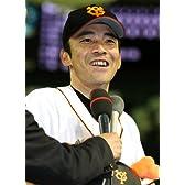 ありがとう木村拓也 ~最後のメッセージ~ [DVD]