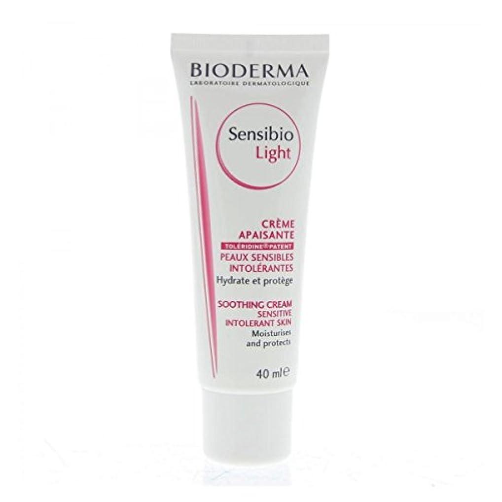 その味わう表向きビオデルマ サンシビオ ライトクリーム しっとり (40g) BIODERMA Sensibio 保湿クリーム