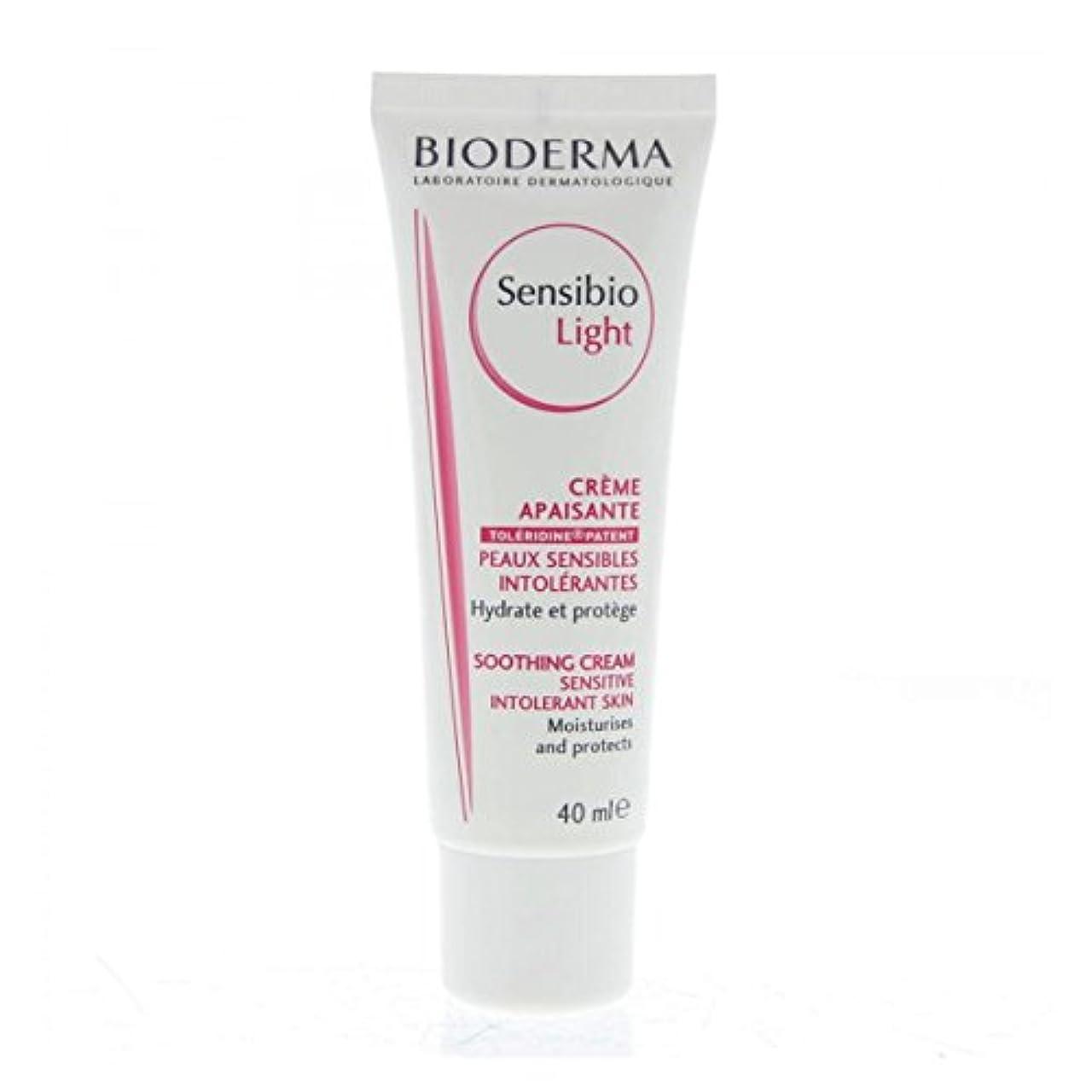 リボン倫理的騒々しいビオデルマ サンシビオ ライトクリーム しっとり (40g) BIODERMA Sensibio 保湿クリーム
