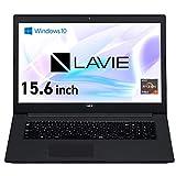 WEB限定モデル NECノートパソコンLAVIE Direct NS(R)(Ryzen 7搭載・8GBメモリ・512GB SSD・カームブラック)(Officeなし・1年保証)(Windows 10 Home)
