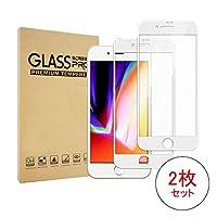 【Amazon.co.jp限定】【2枚セット】BoThai Iphone 8Plus/Iphone 7Plus 強化ガラス液晶保護フィルム【フルカバー】保護フィルム 硬度9H/高透過率/9D【日本製素材旭硝子製】