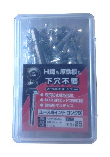 天野製作所 エースポイントロングIX 5.0x25mm 1箱(140本入)