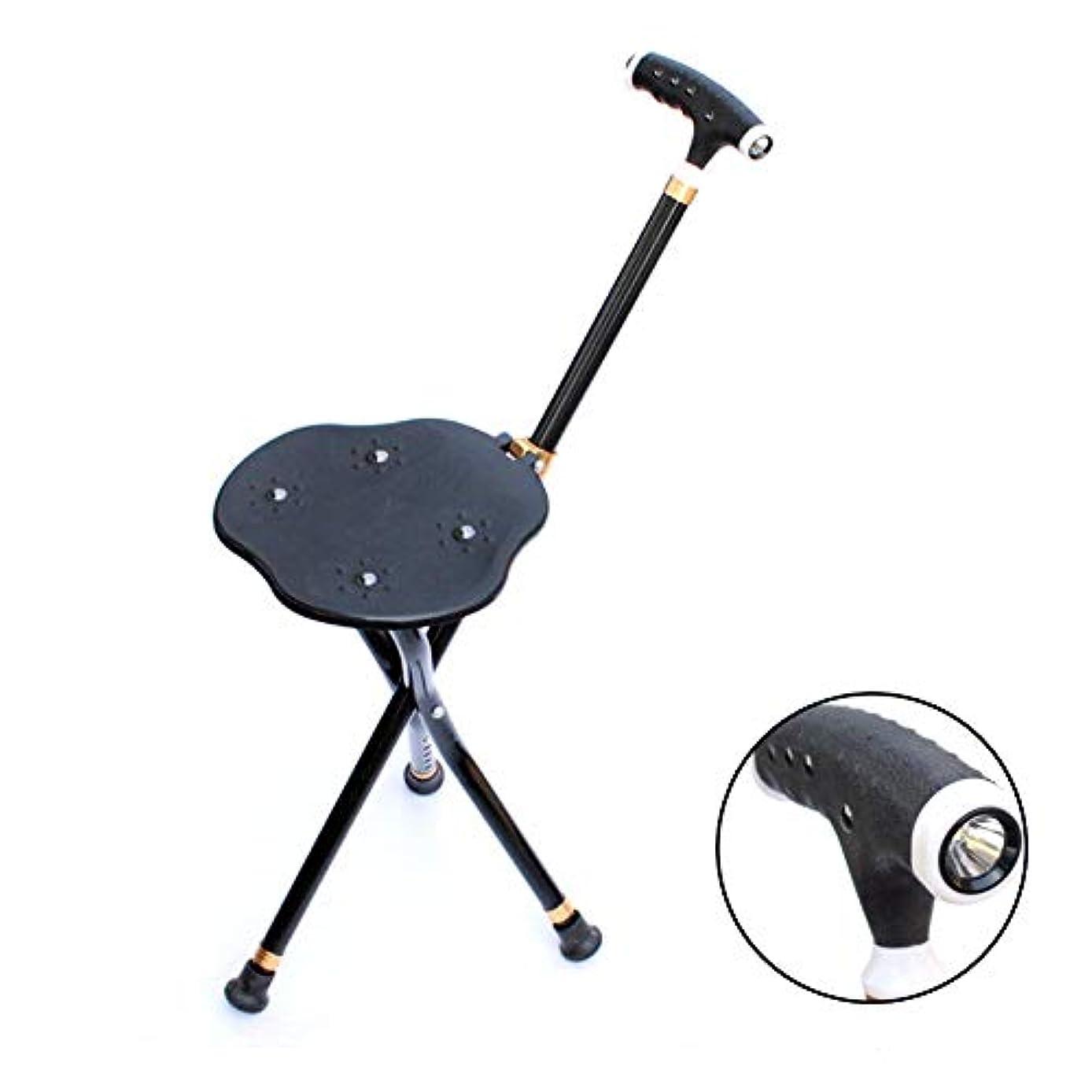 とんでもない甥リテラシーLED照明杖付きアルミニウム合金折りたたみ磁気療法、3本足杖スツール、5ファイル高さ調節可能70-95CM、黒