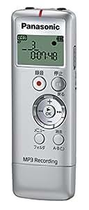 パナソニック ICレコーダー 2GB シルバー RR-US310-S