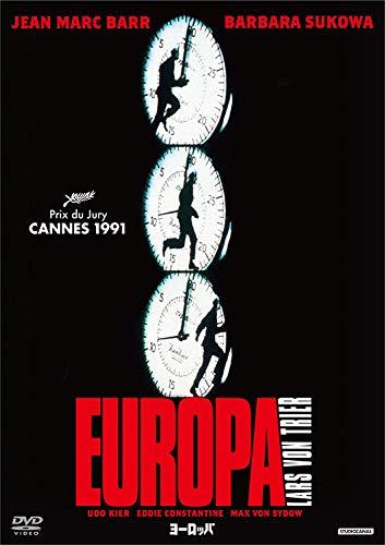 ヨーロッパ [DVD]