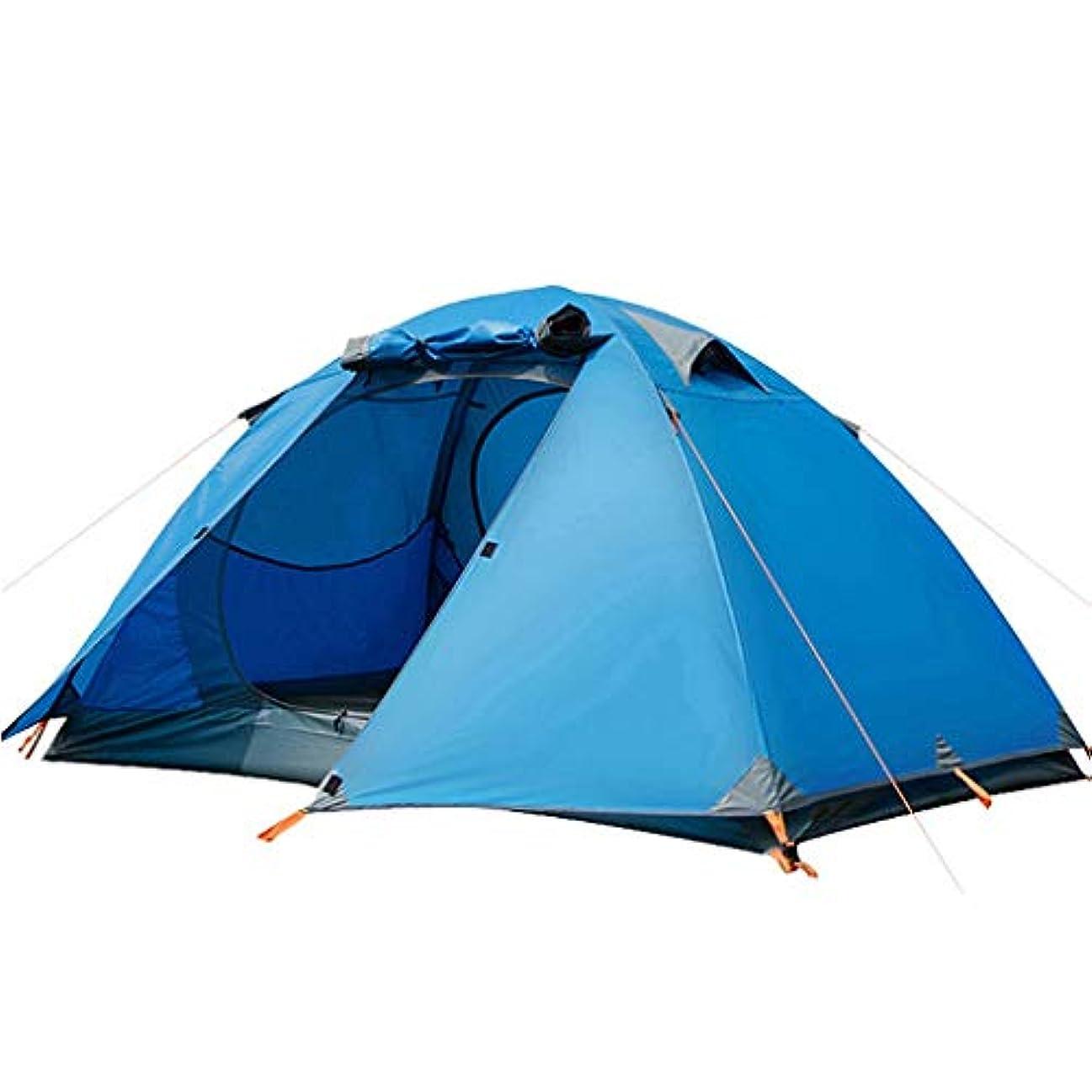 黒くする追い付く電信IDWOI テント キャンプのテント 二重層 大4人 軽量 多機能 レインプルーフ 防風 テント 、青