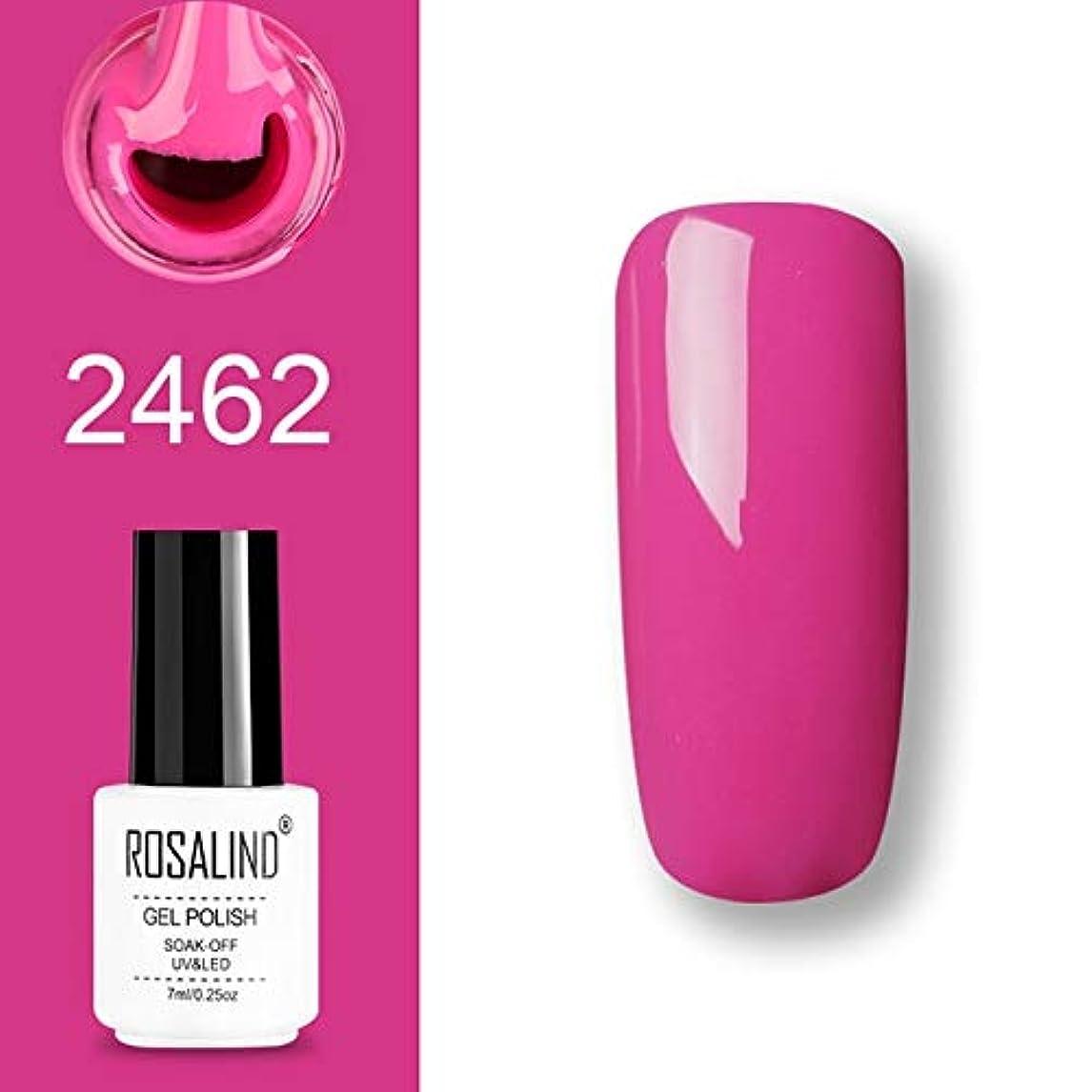 ファッションアイテム ROSALINDジェルポリッシュセットUVセミパーマネントプライマートップコートポリジェルニスネイルアートマニキュアジェル、ブリリアントレッド、容量:7ml 2462。 環境に優しいマニキュア
