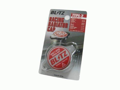 BLITZ(ブリッツ) RACING RADIATOR CAP(レーシングラジエターキャップ) TYPE-2 18561
