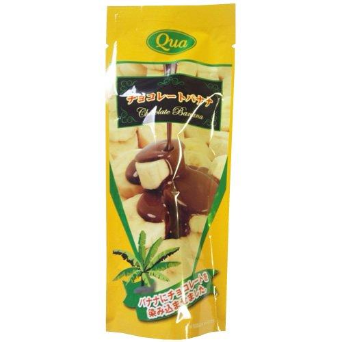 青葉貿易 チョコレートバナナ 50g