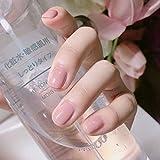 Skyvan 24 PCS Nude Pink French Nails Tips Press On False Nails Short Full Artificial Nail DIY Nail Art Faux Ongles for Ladies