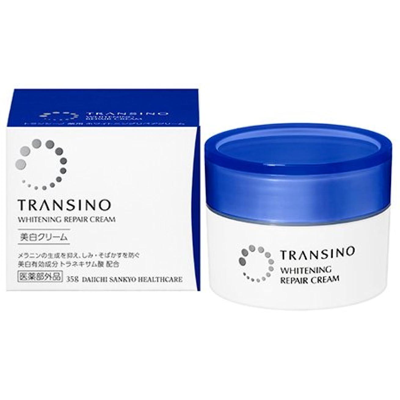 第二に建設公第一三共ヘルスケア トランシーノ 薬用ホワイトニングリペアクリーム 35g [並行輸入品]