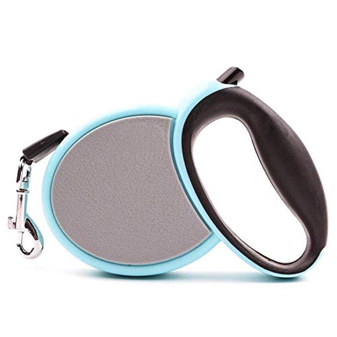 会議維持測定Sturdy ペットトラクションロープドッグウォーカー中小犬テディ?メソッドの自動犬の鎖犬の鎖犬のチェーン犬のロープ Convenience (Color : Blue, Size : 3m)