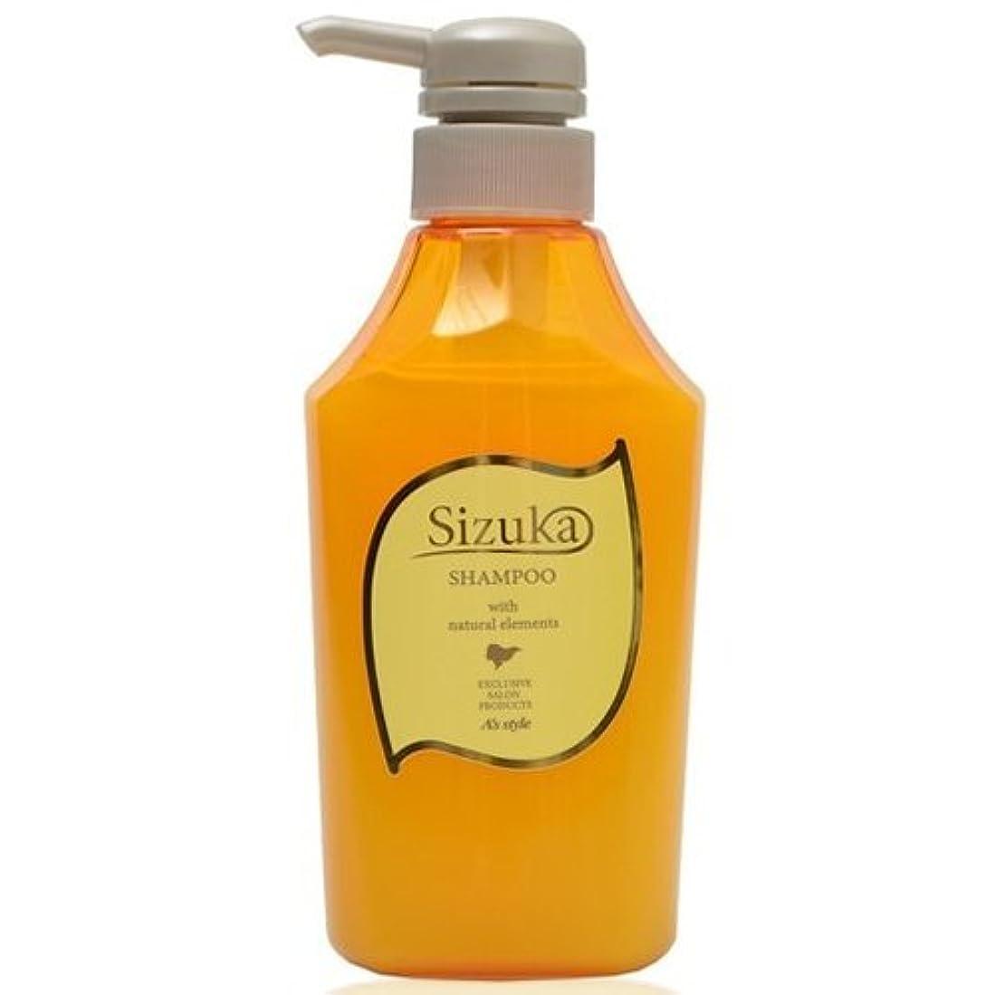 アズスタイル Sizuka/雫髪(シズカ)【シャンプー】細い髪用/ボトルタイプ/ 400mL