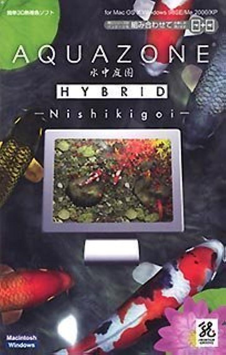 怪しい早熟報酬のAQUAZONE 水中庭園 HYBRID 9 錦鯉